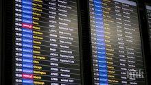 Заради лошото време в Лондон са отменени десетки полети