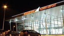 Китайците от Хайнан инвестират 79 млн. лв. в Летище Пловдив