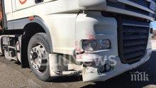 Автомобил се заби в ТИР край Монтана
