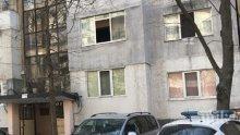 "Инфаркт покоси самотник в бургаския квартал ""Славейков"", трупът му вмириса цял блок"