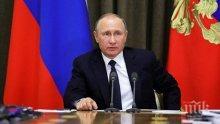 Путин спял с пушка! От какво се е страхувал руският президент