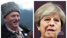 ДИПЛОМАТИЧЕСКИ СКАНДАЛ! Жириновски смрази Лондон: Две ракети и - сбогом, Тереза Мей!