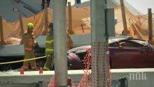 Няма пострадали българи при инцидента с рухналия мост в Маями (ВИДЕО)
