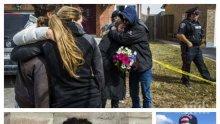 ЕКСКЛУЗИВНО! Проговори бивш приятел на убитата в Канада българка! Екзекуторът на жената и децата й бил много ревнив и агресивен (СНИМКИ)