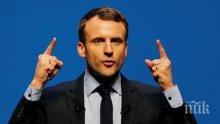Французи на съд за кражба на самоличността на Макрон