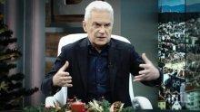 """САМО В ПИК И """"РЕТРО""""! Георги Харизанов с ексклузивен коментар: Волен Сидеров и телевизорът - лидерът на """"Атака"""" е наясно докъде води ролята на безгласна патерица"""