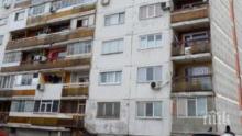 ЖЕСТОКА ДРАМА В РУСЕ! Мъж се самоуби, майка му го последва след два дни