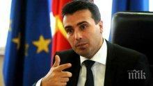 Зоран Заев с остра атака: Георге Иванов открито нарушава Конституцията
