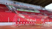 """ЦСКА стартира ремонтни дейности на """"Армията""""!"""
