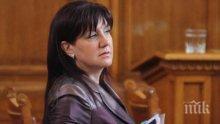 Защо Цвета Караянчева няма моралното право да председателства българския парламент