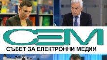 ОФИЦИАЛНО! Парламентът нищи скандала между Горан Благоев и Волен Сидеров
