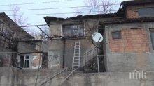 Жена е с опасност за живота след пожар в дома ѝ в Сопот