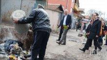 НЯМА ПРОШКА! Глобиха Ният, който изсипа боклук в краката на посланиците вчера. Ромът от Столипиново живеел в незаконна къща и не плащал данъци