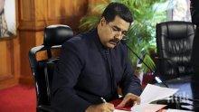 Венецуела въвежда режим на електричеството