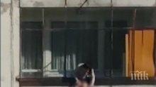 Върнаха на родителите му бебето, провесено през прозорец