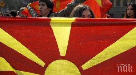 След гласуването на Закона за употребата на езиците в Македония бе инициирана подписка срещу него