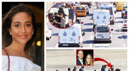 """ЕКСКЛУЗИВНО И САМО В ПИК! Погребват трагично загиналата дъщеря на турски милионер Мина до дядо й! Годеникът й написа: """"Чакай ме, мой малък ангел!"""" (СНИМКИ)"""