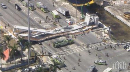 УЖАС В САЩ! Мост се срути в Маями, има загинали (СНИМКА)