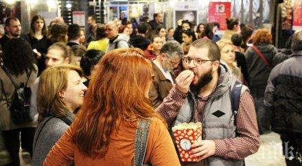 Опашка за българско кино на старта на София Филм Фест в Пловдив