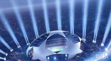 ИЗВЪНРЕДНО! Супер сблъсъци в 1/4-финалите на Шампионска лига! Фортуна отреди... (ЕТО КОЛОСАЛНИТЕ ДВОЙКИ/ОБНОВЕНА)