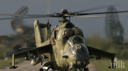 Седем ранени и 13 безследно изчезнали след падането на военен хеликоптер в Сенегал