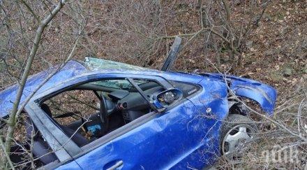 Катастрофа между кола и бус прати трима в болница