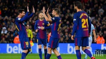Барселона се разправи с Челси и е на четвъртфинал в Шампионска лига