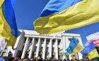 Украйна прекрати програмата за икономическо сътрудничество с Русия