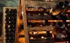 Продават винарна във Враца за 100 000 лева