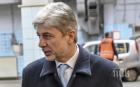 Нено Димов откри нова пречиствателна станция в Банско