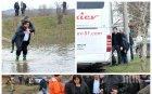 """ПЪРВО В ПИК TV! БСП и ГЕРБ се хванаха за гушите! """"Червената трупа"""" от Брегово яхна нещастието на хората (ОБНОВЕНА)"""
