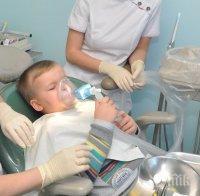 Известни стоматолози преглеждат безплатно деца в Пловдив