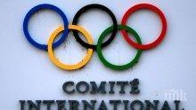 Два италиански града искат Зимните олимпийски игри през 2026 г.