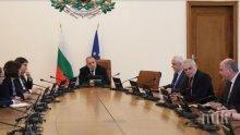 ИЗВЪНРЕДНО СЪВЕЩАНИЕ! Борисов събра министрите, нареди дупките по пътищата да се оправят бързо (СТЕНОГРАМА/ВИДЕО)
