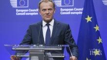 Европейският съвет ще реши в четвъртък дали да има среща ЕС-Турция във Варна
