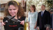 НОВА ИЗЛАГАЦИЯ! Брадърката Мариела Нордел срази Генерал Радева за тоалета й в Израел