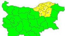 Важно! Жълт код за снеговалеж и силен вятър за 5 области на страната за днес