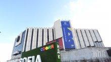 Специално видео и интернет страница за срещата ЕС – Западни Балкани през май