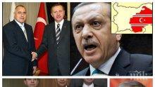 БОМБА В ЕФИР! Калфин предупреди: Чака ни страшна агресия от Турция!
