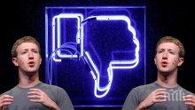 """Марк Зукърбърг  загуби 5 млрд. долара заради изтичането на данни на ползватели на """"Фейсбук"""""""