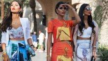 САМО ЗА ДАМИ! Модни и бюти тенденции за сезон пролет-лято 2018