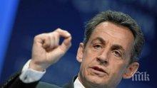 Обвиняват най-малко в три престъпления Никола Саркози