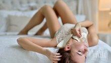 ГОРЕЩО! Четирите секс закона, които жените признават в леглото