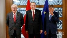 Лидерите на ЕС осъдиха Турция за Кипър