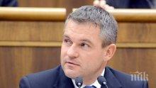 Край на кризата! Словакия има нов премиер