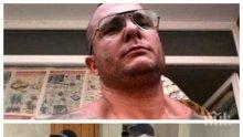 ШОКИРАЩО ВИДЕО! Екзекуторът на наркобоса Костов е волна птичка! Камера излови как Бабата нарушава домашния арест