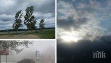 Динамично време! От сняг и дъжд в сутрешните часове до разкъсване на облачността и на места слънце следобед
