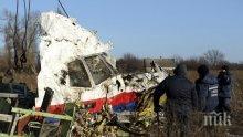 Украинският пилот, обвинен за свалянето на полет МН17, е намерен мъртъв