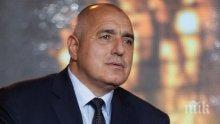 ПЪРВО В ПИК! Борисов със силни думи на Тристранната социална среща в Брюксел (ВИДЕО)