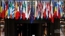 РЕШЕНО! Евроизборите - между 23 и 26 май
